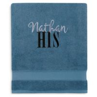 Wamsutta® Personalized Hygro® His or Hers Duet Bath Sheet in Teal