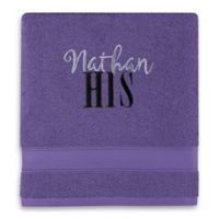 Wamsutta® Personalized Hygro® His or Hers Duet Bath Towel in Grape