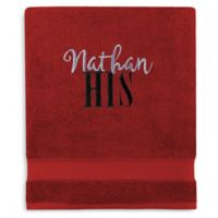 Wamsutta® Personalized Hygro® His or Hers Duet Bath Sheet in Wine