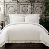 Voile Full/Queen Duvet Cover Set in White