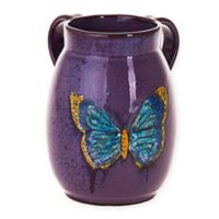 Natural Beauty Ceremonial Passover Washing Cup in Aubergine