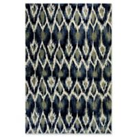 KAS Horizon Allure 2'6 x 4'2 Accent Rug in Ivory/Grey