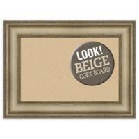 Amanti Art Beige 23-Inch x 17-Inch Framed Cork Board in Mezzanine Silver