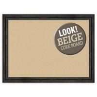 Amanti Art® Large Framed Beige Cork Board in Rustic Pine