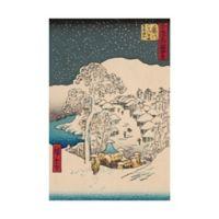 Trademark Fine Art Iconic Japan IX 16-Inch x 24-Inch Wrapped Canvas Wall Art