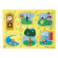 Melissa & Doug® 6-Piece Nursery Rhymes 1 Sound Puzzle