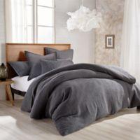 DKNYpure® Texture Queen Duvet Cover in Black