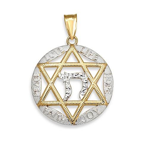 14k Yellow Gold Jewish Star Of David Charm With Chai Symbol Bed