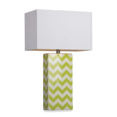 Graphic Control Table Lamp