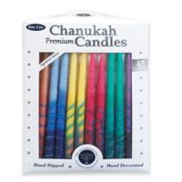 Rite Lite's Premium Hand-Dipped Chanukah Candles