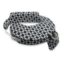 Travel Nursing Pillow in Black & White Marina