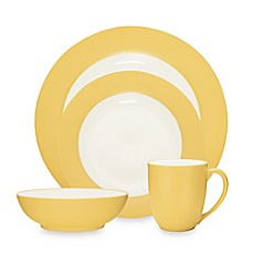 Noritake\u0026reg; Colorwave Rim Dinnerware Collection in Mustard  sc 1 st  Bed Bath \u0026 Beyond & Noritake® Colorwave Rim Dinnerware Collection in Mustard - Bed Bath ...