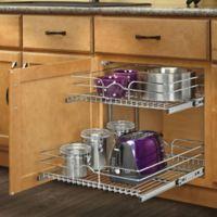 Rev-A-Shelf® 21-Inch x 22-Inch 2-Tier Wire Baskets