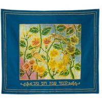 Batik Songbird Motif Hebrew Challah Cover in Blue