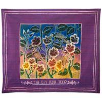 Batik Songbird Motif Hebrew Challah Cover in Purple