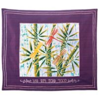 Batik Dragonfly Motif Hebrew Challah Cover in Purple