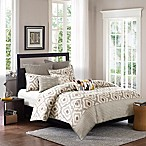 INK+IVY Ankara Full/Queen Duvet Cover Set in Neutral