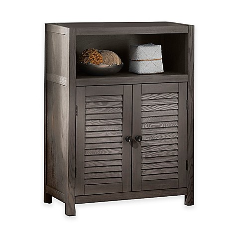 Drift Single Shelf Wood Floor Cabinet Bed Bath Amp Beyond