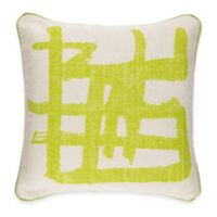 Surya Muzzicon 20-Inch Abstract Throw Pillow in Lime