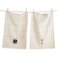 Happiness Oversized Waffle Weave Kitchen Towels in Ivory/Black (Set of 2)