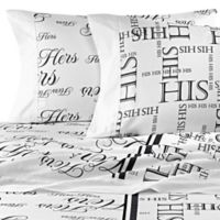 Bed Hog His and Hers King Sheet Set in Black/Grey