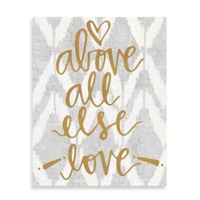 Love Above All Else Ikat Wall Art - Bed Bath & Beyond