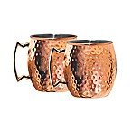 Hammered Moscow Mule Mugs in Coppertone Stainless Steel (Set of 2)