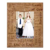 Lamb of God Digitally Printed Canvas Wall Art