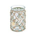 Avanti Sea Glass Tumbler