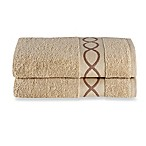 Bath Towels in Driftwood (Set of 2)