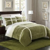 Chic Home Camille 7-Piece Queen Comforter Set in Green