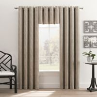Hyde Park Grommet Top Window Valance in Silver