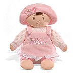 Gund My First Dolly Brunette Doll