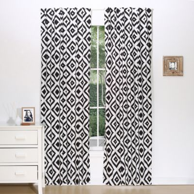 Blackout Panels from Buy Buy Baby