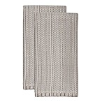 Terra Woven Lyon Napkins in Sand (Set of 2)