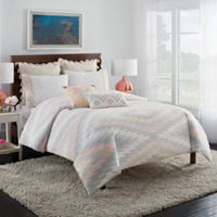 Cupcakes and Cashmere Kilim Full/Queen Duvet Cover in White/Grey
