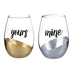Yours  and  Mine  Stemless Wine Glasses (Set of 2)