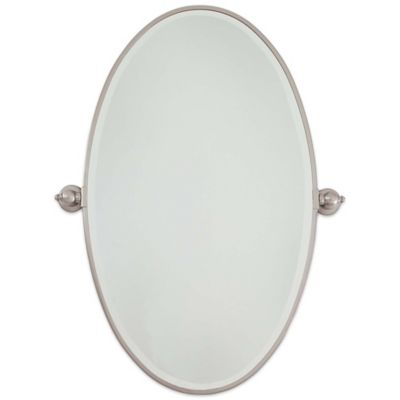 Buy minka lavery pivoting mirrors 30 inch rectangle mirror with brushed nickel finish from bed for Bathroom mirrors brushed nickel