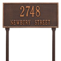 Whitehall Products Hartford 2-Line Standard Lawn Plaque in Antique Copper