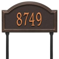 Whitehall Products Providence Arch 1-Line Standard Lawn Plaque in Bronze