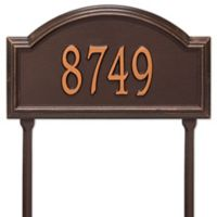 Whitehall Products Providence Arch 1-Line Standard Lawn Plaque in Antique Copper
