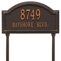 Whitehall Products 2-Line Standard Lawn Providence Arch in Copper