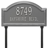Whitehall Products 2-Line Standard Lawn Providence Arch in Pewter/Silver