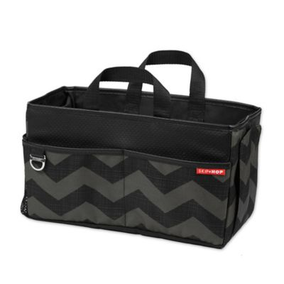 SKIP*HOP® Car Storage Box in Tonal Chevron  sc 1 st  Bed Bath u0026 Beyond & Buy Black Faux Leather Storage Boxes from Bed Bath u0026 Beyond