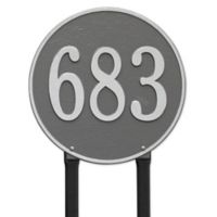 Whitehall Products Rochelle 15-Inch Round Lawn Address Plaque in Brass