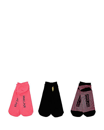 BOLT EMBROIDERED SUPER SOFT THREE PACK