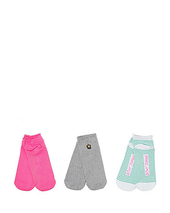 CUPCAKE EMBROIDERED SUPER SOFT THREE PACK