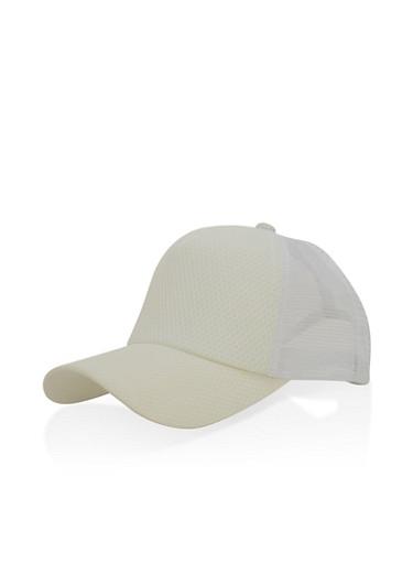 Mesh Front Trucker Hat | Tuggl