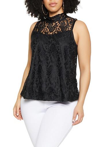 Plus Size Lace Mock Neck Top,BLACK,large