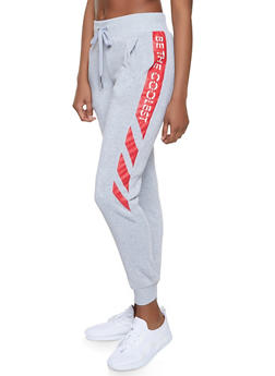 Be the Coolest Graphic Sweatpants - 1056051060613